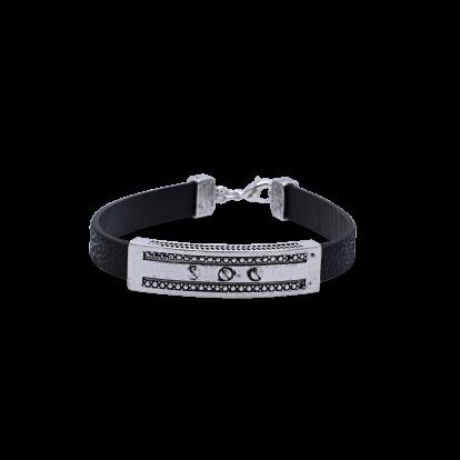 Silvermine Sterline Bracelet