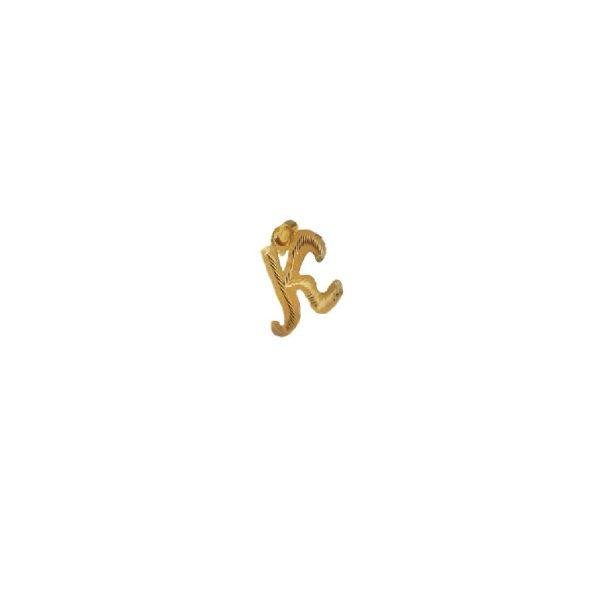 Gold Alphabet Pendant