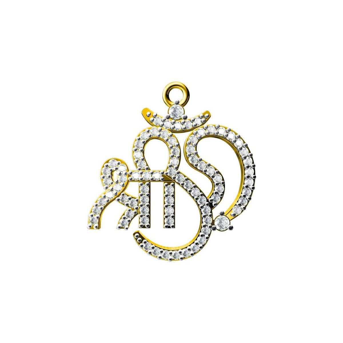Om Shree Diamond Pendant